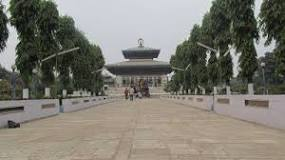 Dhanusa